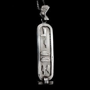 Vintage Sterling Egyptian Hieroglyphic Pendant